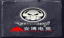 Execration.安博电竞